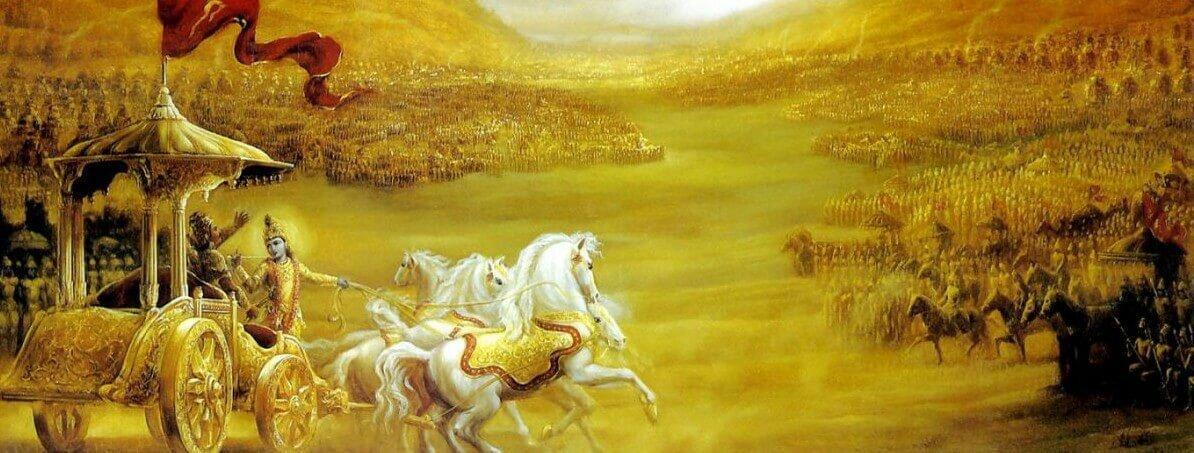 bhagava-gita-e-dharma